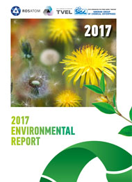 Environmental report 2017 SGCE